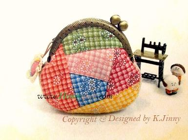 Colorful Coin Purse Kit